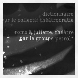 roms&juliette